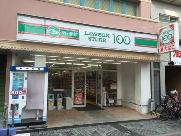 ローソン LS 近畿大学前の画像1