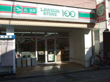 ローソン LS 近畿大学前の画像3