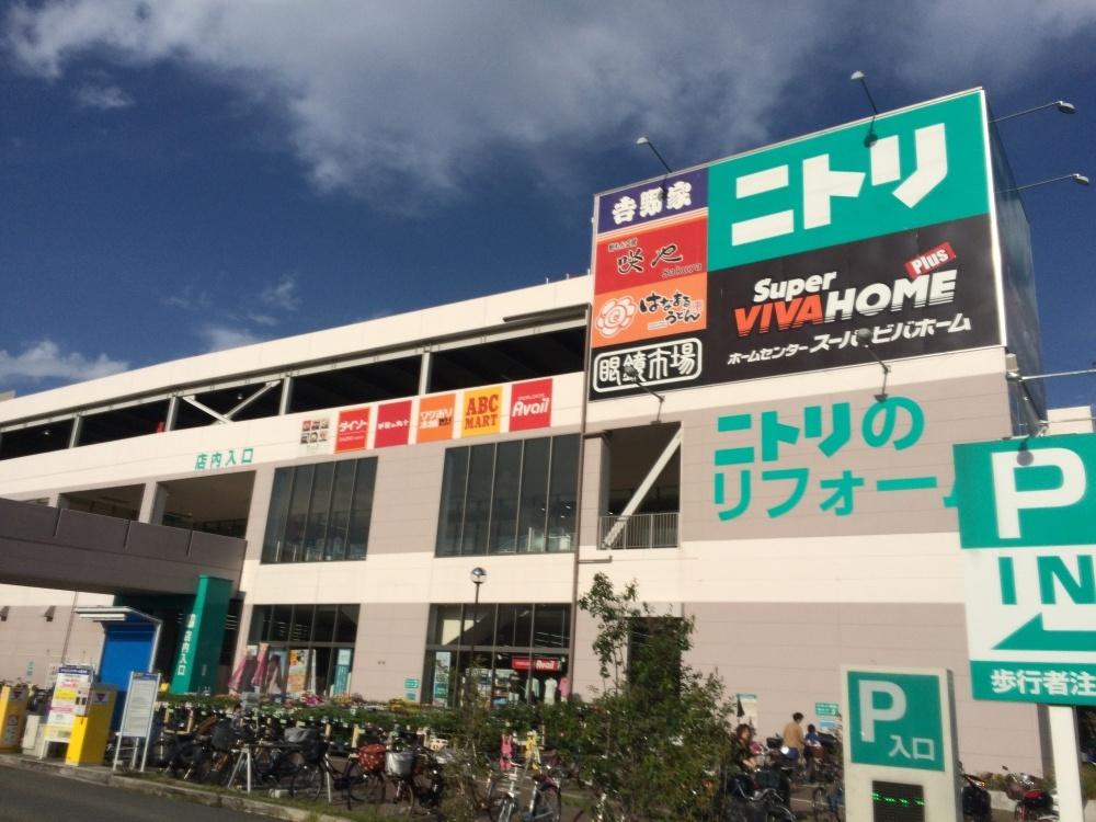 ニトリモール東大阪の画像