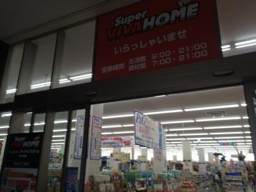ニトリモール東大阪の画像5