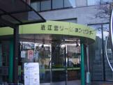 東大阪市役所 近江堂行政サービスセンター