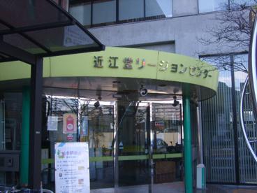 東大阪市役所 近江堂行政サービスセンターの画像1