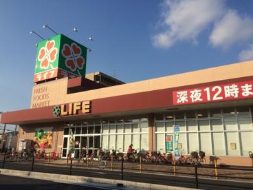 ライフ・太平寺店の画像1