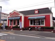 デニーズ 南八幡店