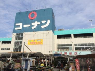 コーナン布施駅前店の画像1
