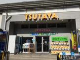 TSUTAYA八戸ノ里店