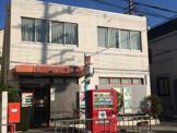 東大阪友井郵便局