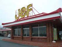 ジェフ沖縄 豊見城店