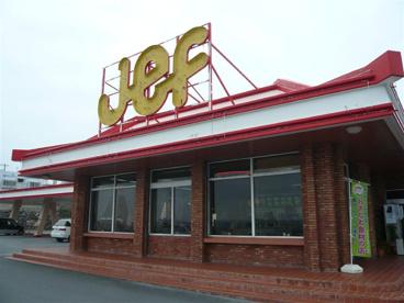 ジェフ沖縄 豊見城店の画像1