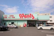 ウォンツ五日市コイン通り店