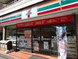 セブンイレブン・笹塚店