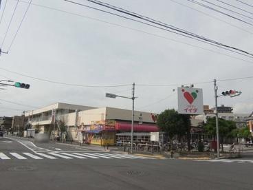 コモディイイダ 鹿浜店の画像2
