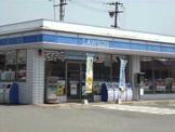 ローソン東本庄店
