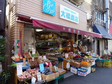 沖縄タウンの画像2