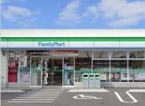 ファミリーマート東二見店