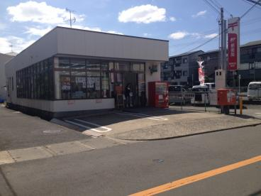高槻芝生郵便局の画像2
