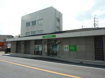 北おおさか信用金庫 東富田支店の画像1