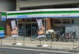 ファミリーマート 船橋本町一丁目店
