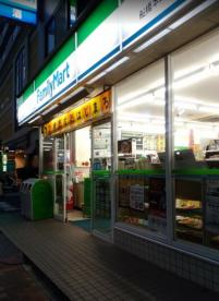 ファミリーマート 船橋本町四丁目店の画像1