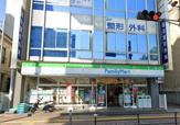 ファミリーマート 船橋本町七丁目店