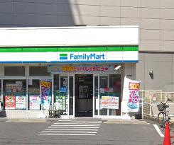 ファミリーマート 津田沼南口店の画像1