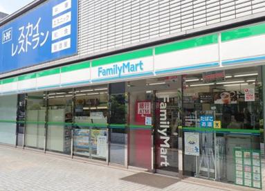 ファミリーマート 海浜幕張駅北口店の画像1