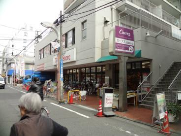 東急ストア 武蔵小山店の画像1