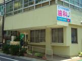三ツ木診療所