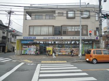 ドラッグユタカ桃山南店の画像1