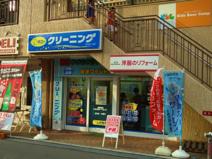 ポニークリーニング大崎5丁目店