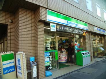 ファミリーマート大崎広小路店の画像1