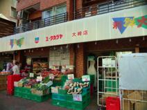 ユータカラヤ大崎店