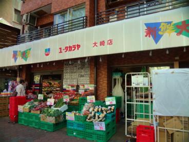 ユータカラヤ大崎店の画像1