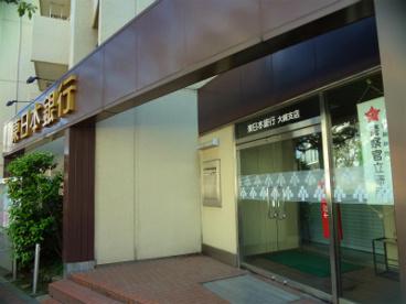 東日本銀行大崎支店の画像1
