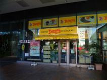 デニーズThinkPark店