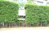 品川区立戸越一丁目防災活動広場