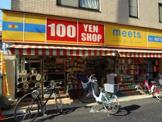 100円ショップミーツ戸越店