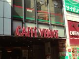 CAFFE VELOCE戸越銀座店