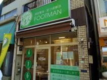 フットマン戸越銀座店