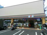 セブンイレブン品川戸越5丁目店