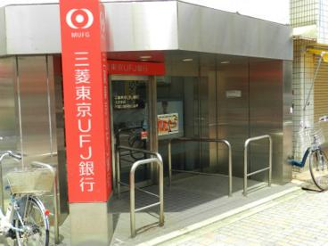 三菱東京UFJ銀行(ATM)の画像1
