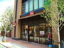 すき家大井1丁目店