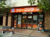 ホームドライクリーニング大井町店