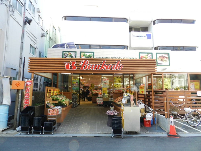 文化堂 戸越銀座店の画像
