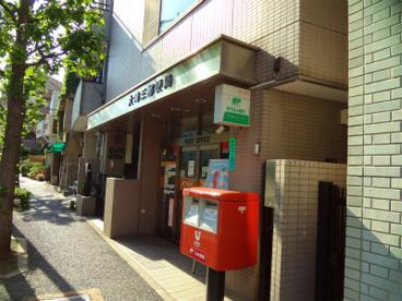 大崎三郵便局の画像1