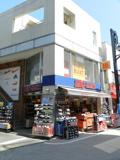 ABCーMART 戸越銀座店