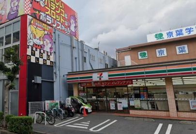 セブンイレブン 千葉稲毛海岸駅前の画像1