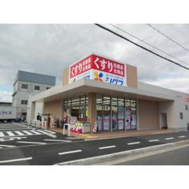 スーパードラッグシグマ八尾高美店の画像1