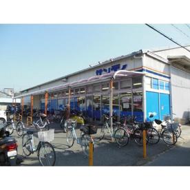 サンディ陽光園店の画像1