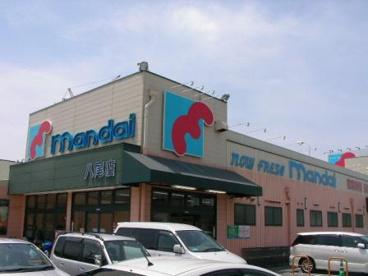 マンダイ八尾店の画像1